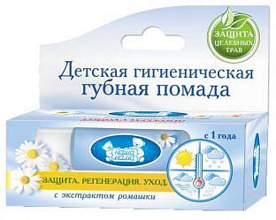 Наша мама помада гигиеническая для детей
