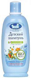 Наша мама шампунь детский для чувствительной кожи (2130) 300мл