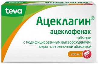 Ацеклагин цена в москве