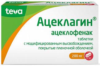 Ацеклагин 200мг 30 шт. таблетки с модифицированным высвобождением покрытые пленочной оболочкой
