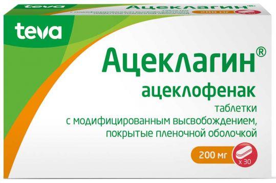 Ацеклагин 200мг 30 шт. таблетки с модифицированным высвобождением покрытые пленочной оболочкой, фото №1