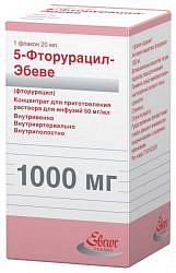 5-фторурацил эбеве 50мг/мл 20мл 1 шт. концентрат для приготовления раствора для инфузий