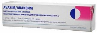 Аваксим 0,5мл/доза 0,5мл суспензия для инъекций шприц