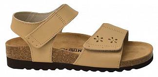 Абилин обувь ортопедическая арт.7.10.2 размер 39 бежевый