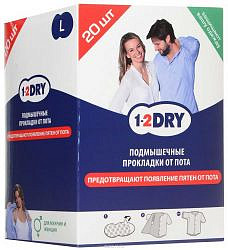 1-2 драй прокладки для подмышек большие белые 20 шт.