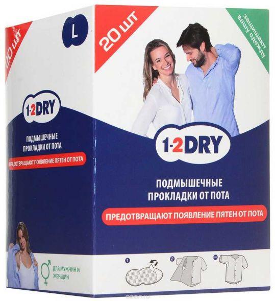 1-2 драй прокладки для подмышек большие белые 20 шт., фото №1