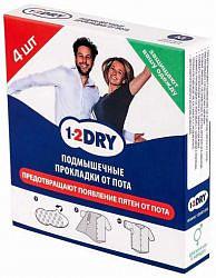 1-2 драй прокладки для подмышек средние белые 4 шт.