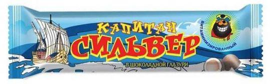 36,6 капитан сильвер батончик кокос в шоколаде 50г, фото №1