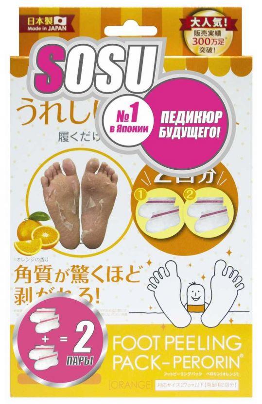 Sosu маска-носочки для педикюра апельсин пара, фото №1