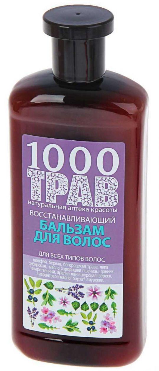 1000 трав бальзам для волос восстанавливающий 500мл, фото №1
