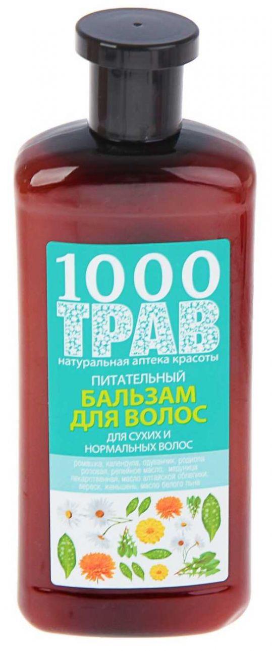 1000 трав бальзам для волос питательный 500мл, фото №1