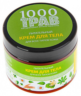 1000 трав крем для тела питательный 300мл