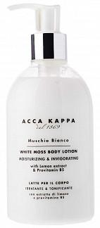 Acca kappa молочко для тела белый мускус 300мл