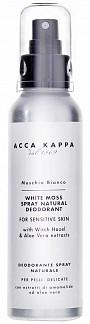 Акка каппа дезодорант-спрей белый мускус 125мл