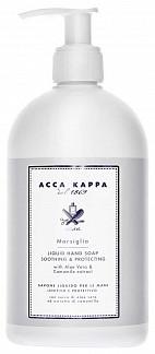 Акка каппа мыло жидкое для рук марсельское с экстрактами алое вера и ромашки 500мл