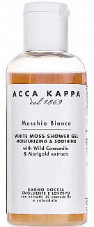 Acca kappa гель для душа белый мускус 100мл