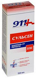911 сульсен шампунь от перхоти 150мл