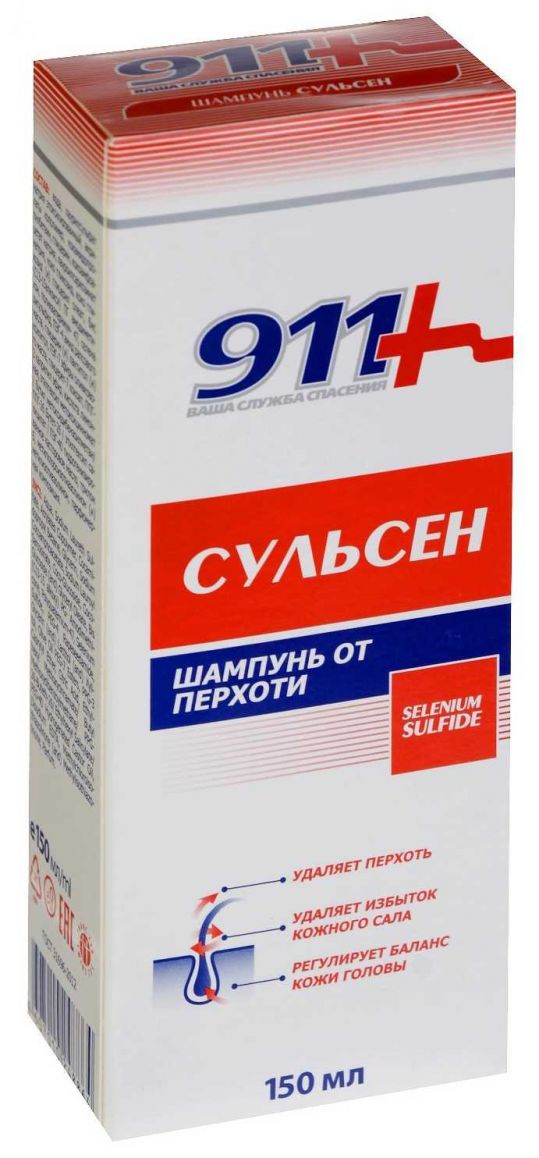 911 сульсен шампунь от перхоти 150мл твинс тэк, фото №1
