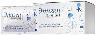 Эпиген интим салфетки влажные для интимной гигиены 10 шт.