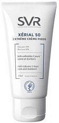 Свр ксериал экстрем 50 крем для ног от мозолей и натоптышей 50мл