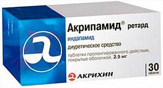 Акрипамид 2,5мг 30 шт. таблетки покрытые пленочной оболочкой