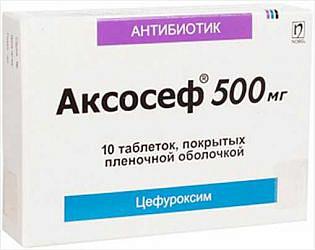 Аксосеф 500мг 10 шт. таблетки покрытые пленочной оболочкой нобел илач санайи ве тиджарет а.ш.