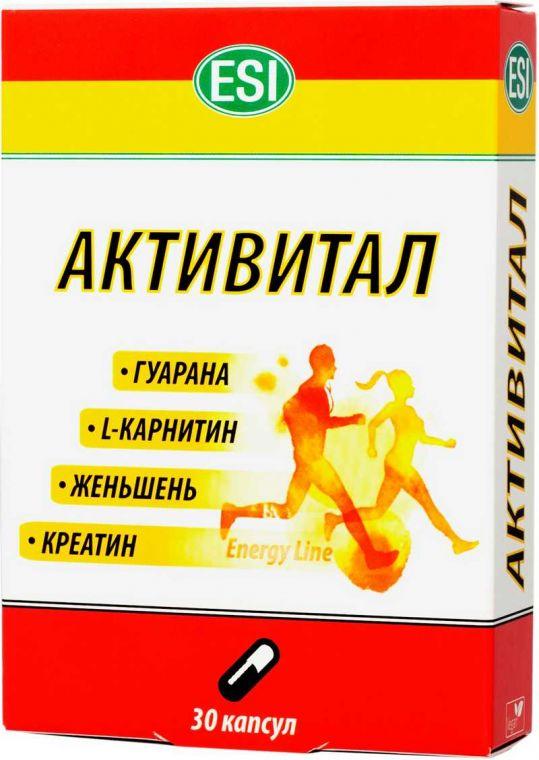 Активитал капсулы 30 шт., фото №1
