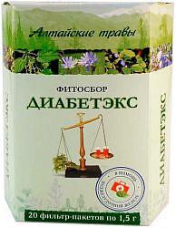Аптека алтайские травы