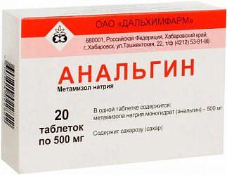 Анальгин 500мг 20 шт. таблетки дальхимфарм