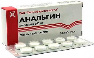 Анальгин 500мг 20 шт. таблетки татхимфарм