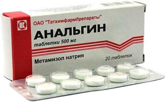Анальгин 500мг 20 шт. таблетки татхимфарм, фото №1