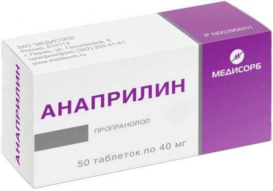 Анаприлин 40мг 50 шт. таблетки, фото №1