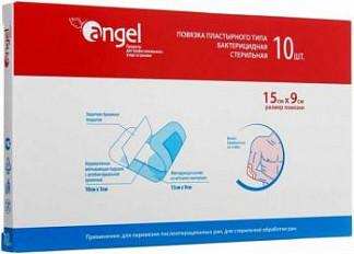 Ангел повязка стерильная бактерицидная на рану 9х15см 10 шт.