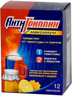 Антигриппин-максимум 12 шт. порошок для приготовления раствора мед-лимон