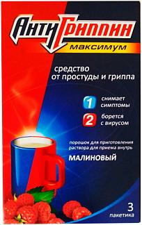 Антигриппин-максимум 3 шт. порошок для приготовления раствора малина