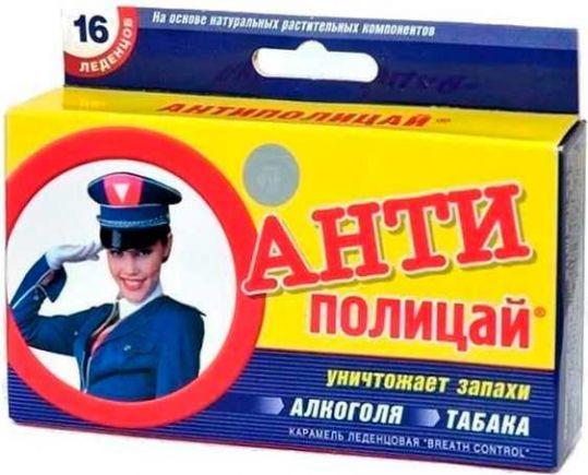 Антиполицай таблетки 16 шт., фото №1