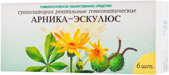 Арника-эскулюс 6 шт. суппозитории ректальные гомеопатические, фото №1