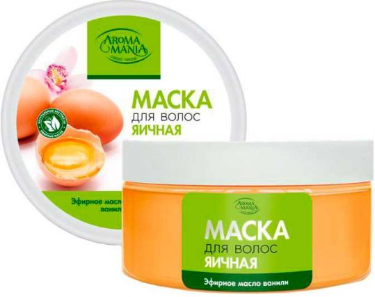 Арома мания маска для волос яичная с эфирным маслом ванили 250мл, фото №1