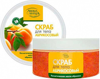 Арома мания скраб для тела абрикосовый 250мл