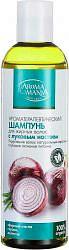 Арома мания шампунь для жирных волос с луковым настоем 250мл