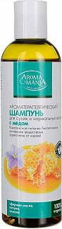 Арома мания шампунь для сухих/нормальных волос с медом 250мл