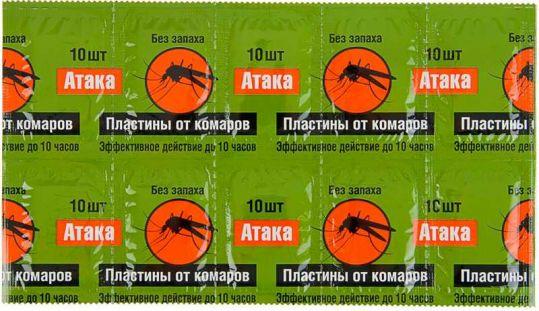 Атака пластины от комаров 10 шт., фото №1