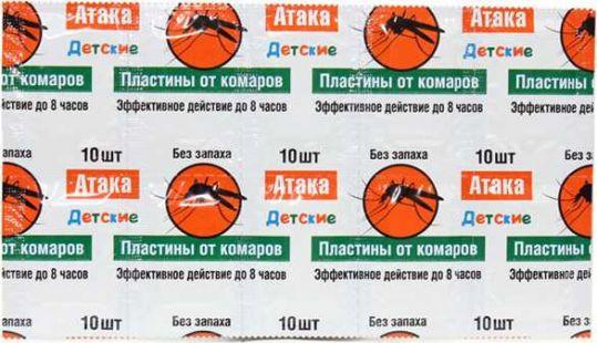 Атака пластины от комаров детские 10 шт., фото №1