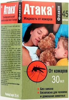 Атака средство от комаров жидкость 45 ночей