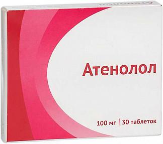 Атенолол 100мг 30 шт. таблетки покрытые пленочной оболочкой