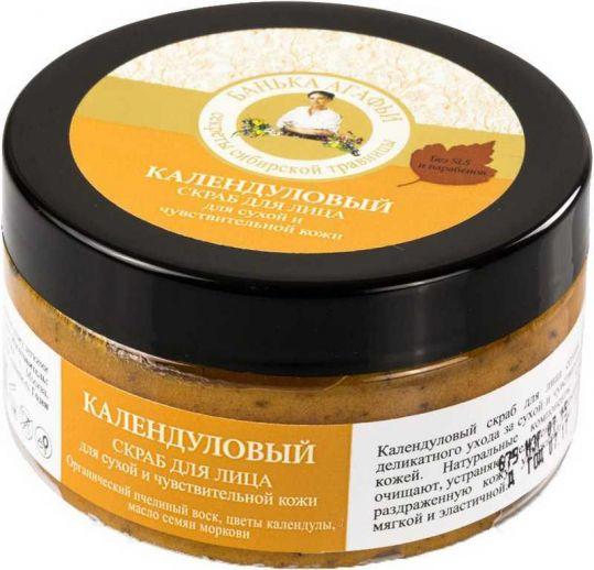 Банька агафьи скраб для лица для сухой/чувствительной кожи календуловый 100мл, фото №1
