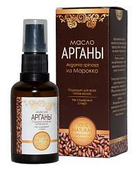 Аспера масло косметическое арганы 40мл
