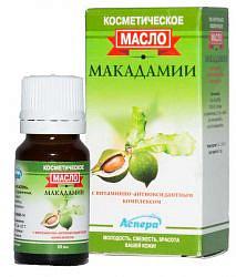 Аспера масло косметическое макадамия 10мл