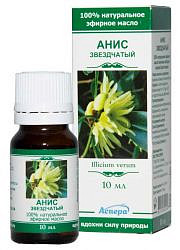 Аспера масло эфирное анис 10мл