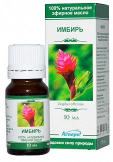 Аспера масло эфирное имбирь 10мл